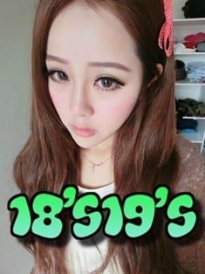 リリア「こんにちは☆」02/17(土) 13:27 | リリアの写メ・風俗動画