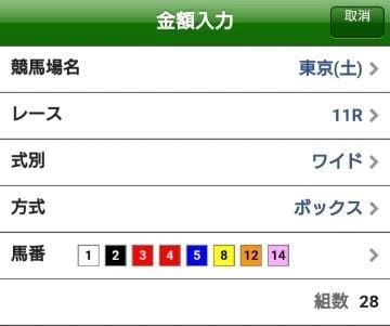 りほ「東京」02/17(土) 15:45 | りほの写メ・風俗動画