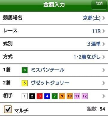 りほ「京都」02/17(土) 15:45 | りほの写メ・風俗動画
