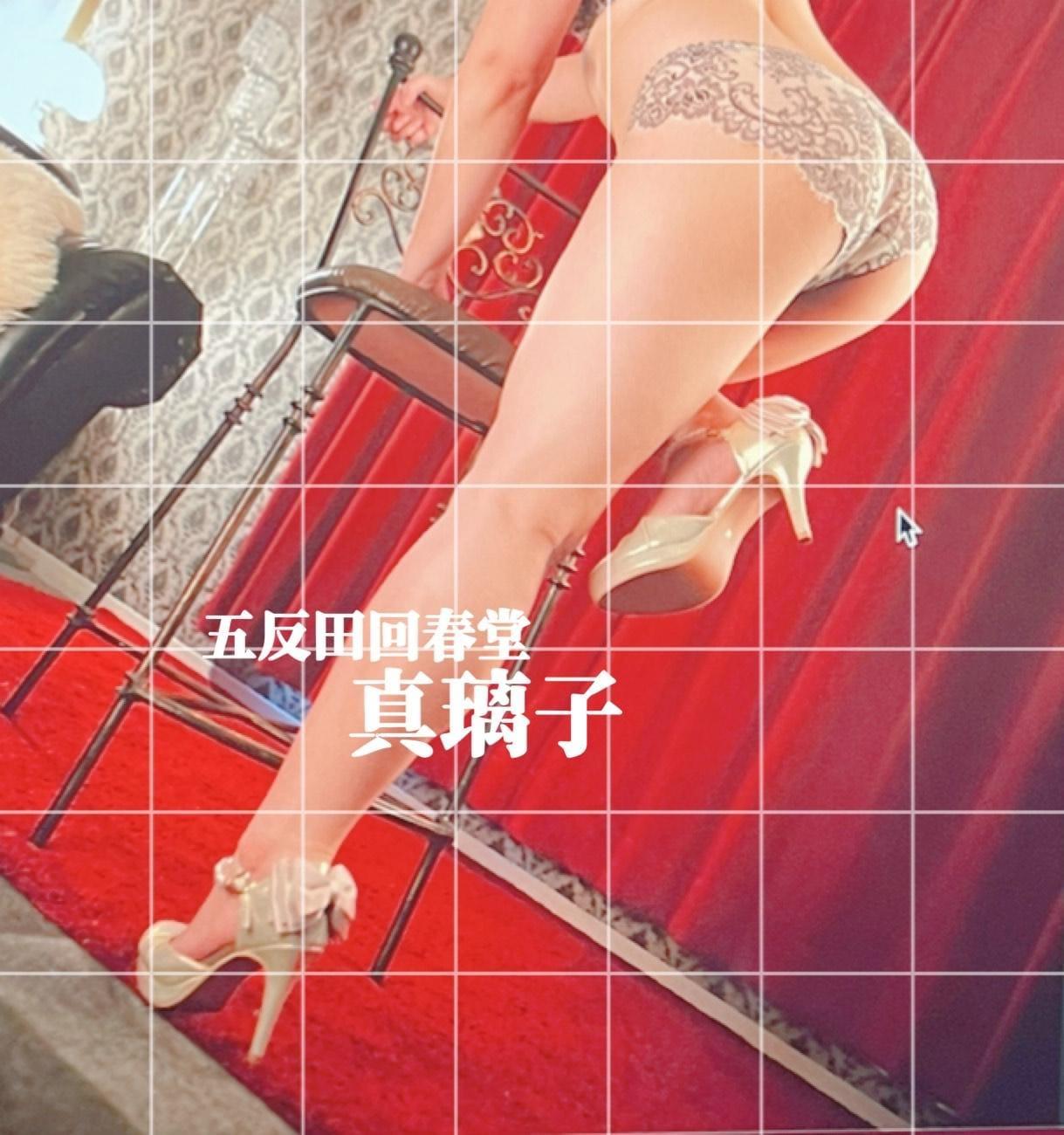 真璃子-まりこ-「ポチっとおして?」10/22(金) 16:22   真璃子-まりこ-の写メ