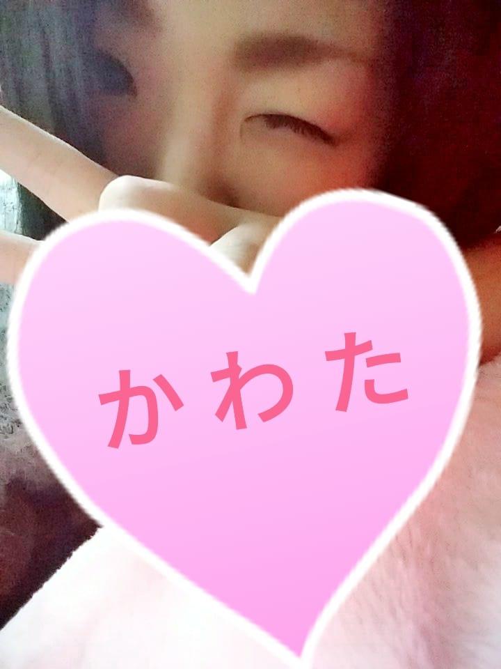 「本日21時~☆」02/17(土) 16:20   河田さんの写メ・風俗動画