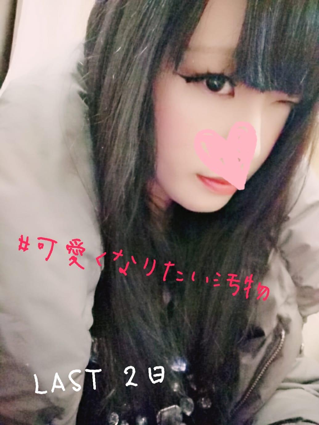 「大塚ヘッドロック」02/17(土) 18:49 | 愛月(あづき)の写メ・風俗動画