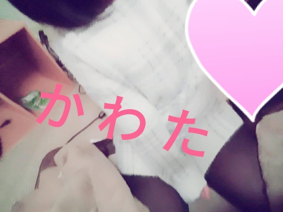 「出勤いたしました(/ω\*)」02/17(土) 20:21   河田さんの写メ・風俗動画