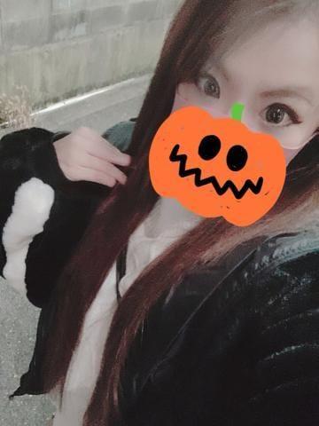 「え?!」10/23(土) 19:45 | しずな【愛嬌抜群巨乳Eパイ娘】の写メ