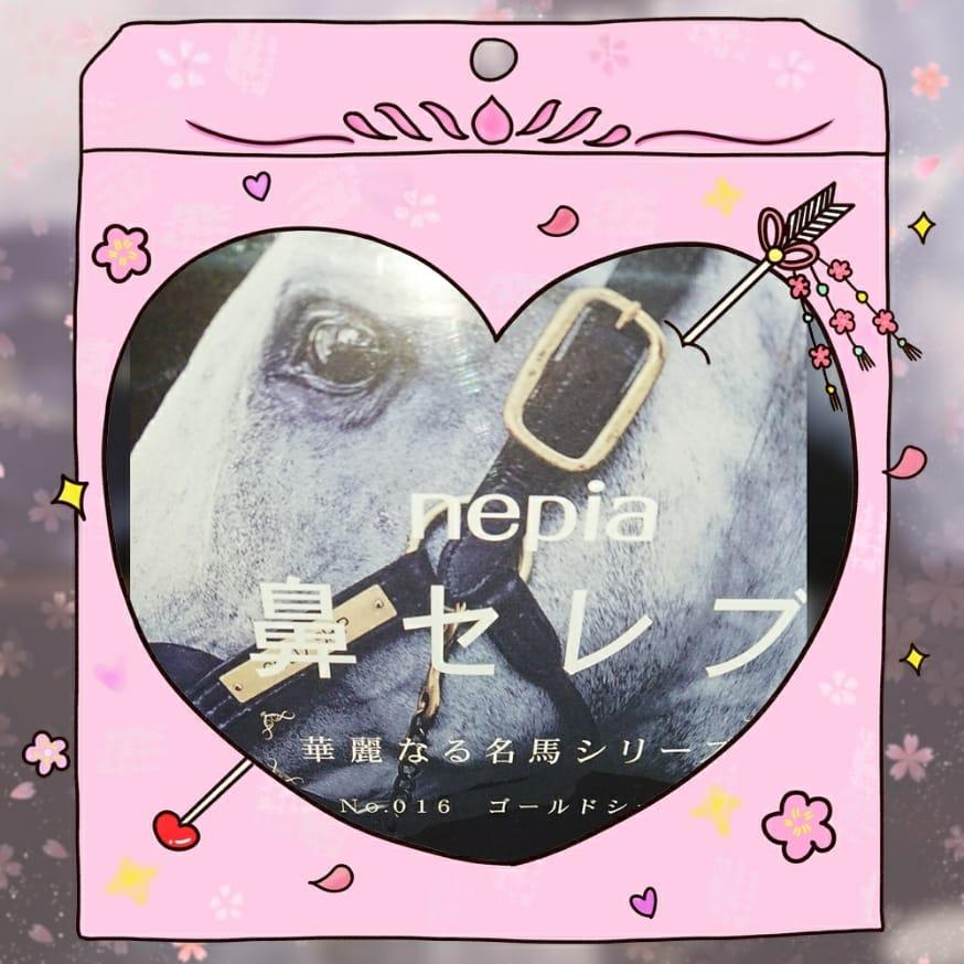 「可愛い〜」02/17(土) 21:51 | ノゾミの写メ・風俗動画