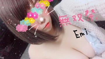「無双祭イベ♡」02/17(土) 22:45 | えみの写メ・風俗動画