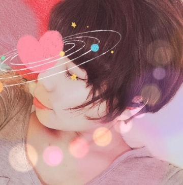 「今日も一日おつかれさまです♪」02/17(土) 23:40   えみなの写メ・風俗動画