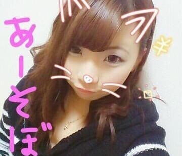 「あーそぼっ!」02/18(日) 02:33 | ❥❥るるニャンの写メ・風俗動画