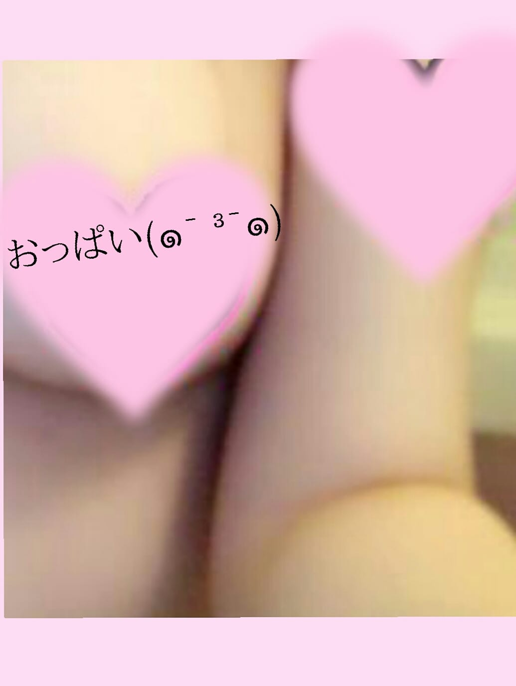 「ありがとお♥」02/18(日) 05:01   さらの写メ・風俗動画