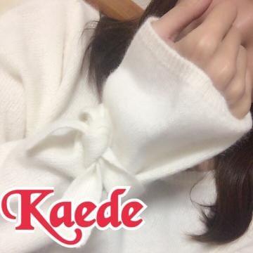 KAEDE「うとうと?」02/18(日) 08:15   KAEDEの写メ・風俗動画