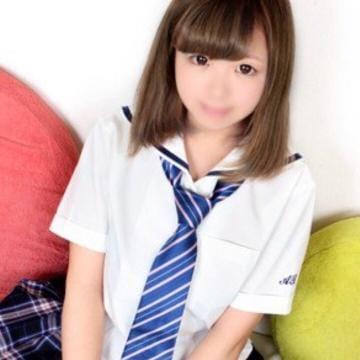「出勤しました?割引!((´∀`*))」02/18(日) 12:59   のんの写メ・風俗動画