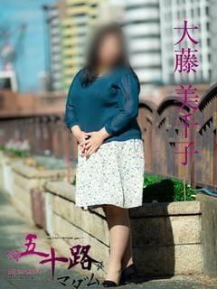 「出勤しました♪」10/26(火) 11:38 | 大藤美千子の写メ