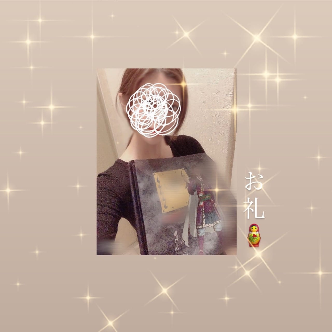「お礼♡10/25」10/26(火) 13:35   しおんの写メ