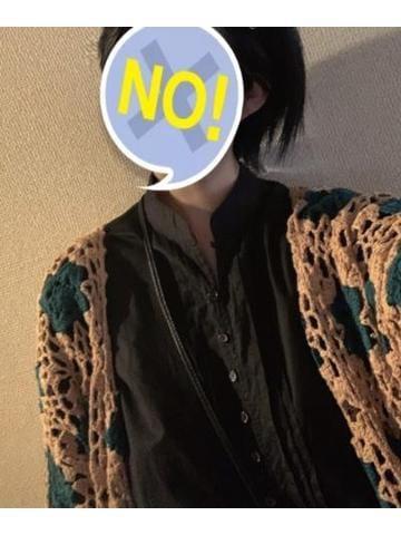 「[お題]from:はめネットたばたさん」10/26(火) 15:11 | 体験入店むぎの写メ