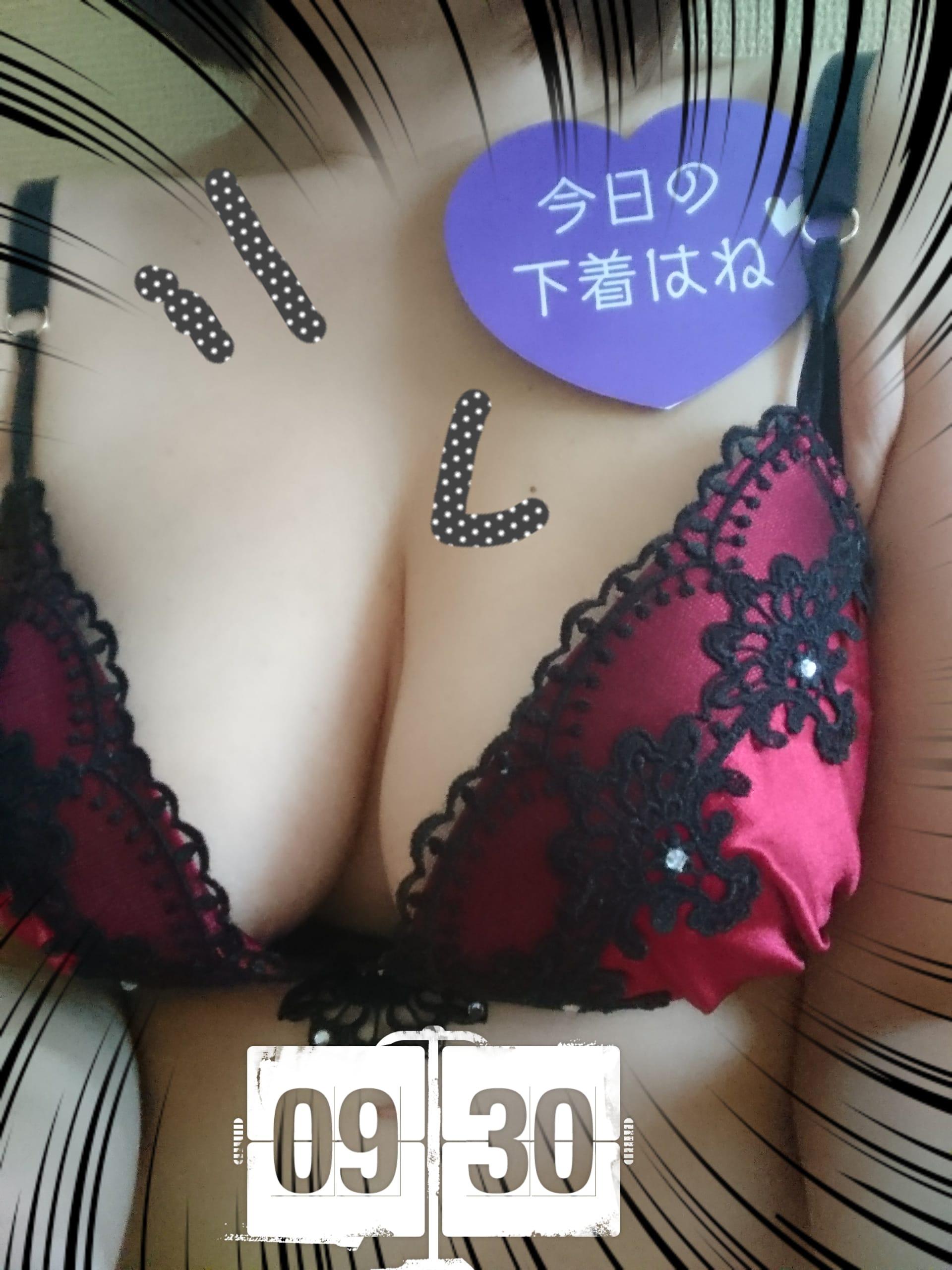 「ありがとう」02/18(日) 15:12 | りくの写メ・風俗動画