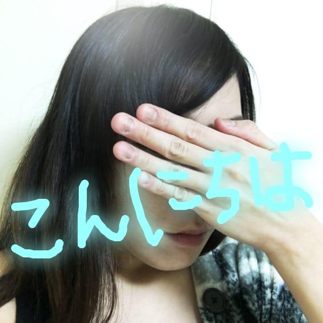 「こんにちは」02/18(日) 15:38 | 城川咲の写メ・風俗動画
