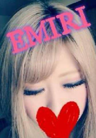 エミリ~premium~「話しやすいお兄様♪」02/18(日) 16:39 | エミリ~premium~の写メ・風俗動画