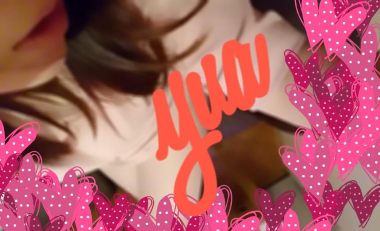 ゆあ「本日♡」02/18(日) 18:47   ゆあの写メ・風俗動画