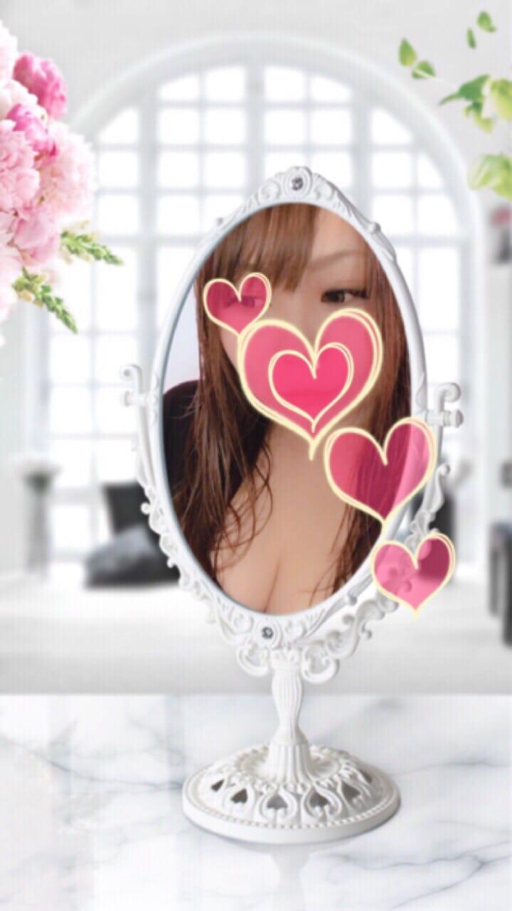 「ありがとぉ ♡」02/18(日) 19:20 | あかりの写メ・風俗動画