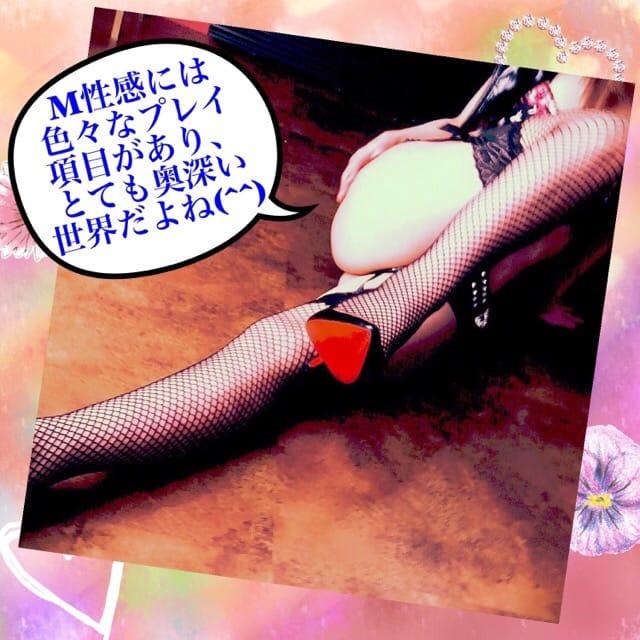 蓮「可愛い言動をするNさん(^^)話せば話すほどら楽しい方でし た♪&夜も夜遅くもお店に」02/18(日) 21:27 | 蓮の写メ・風俗動画