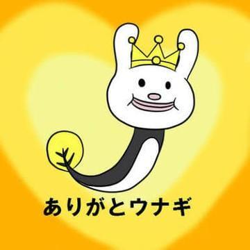 くれあ「Message♡③と次回出勤」02/18(日) 22:15 | くれあの写メ・風俗動画