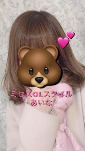 あいな「こんばんは♡」02/18(日) 22:37 | あいなの写メ・風俗動画