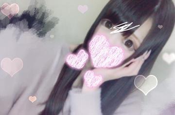 「おはようございます♡」02/18(日) 22:45 | パイパン少女★うららの写メ・風俗動画