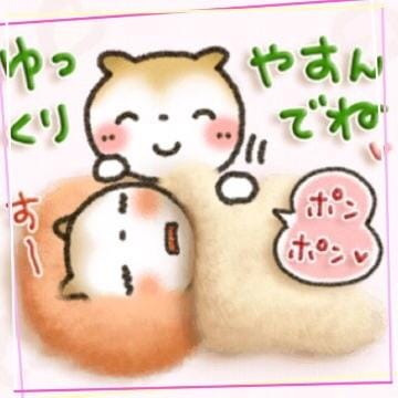 りょう「ゆっくり(*^^*)」02/18(日) 23:05 | りょうの写メ・風俗動画