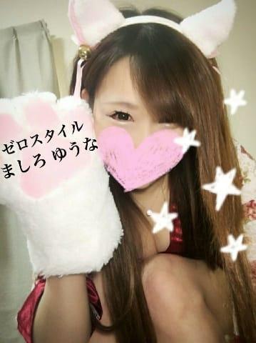 「またー」02/18日(日) 23:45   ましろゆうなの写メ・風俗動画