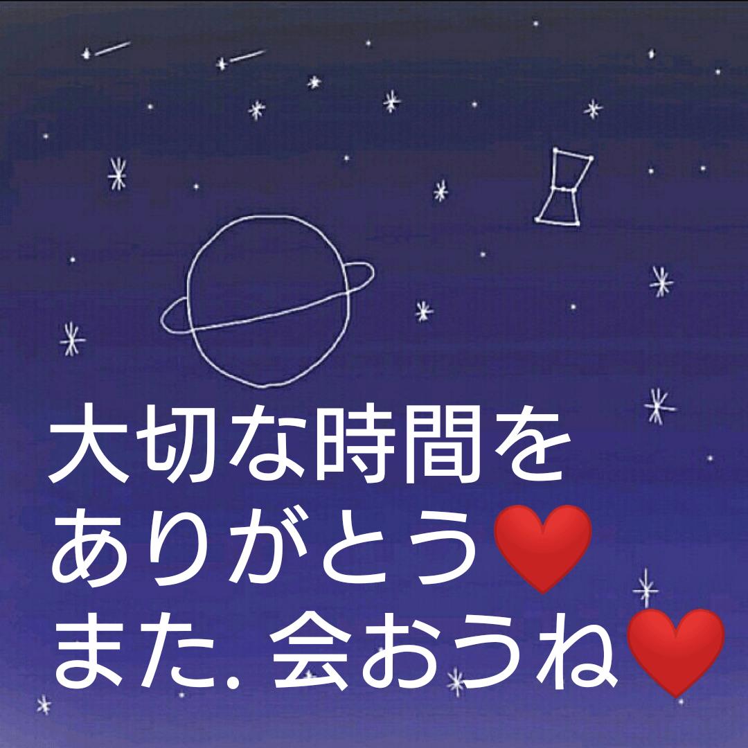 ひかり「お礼☆ヒカリノシズク☆**.」02/19(月) 00:56 | ひかりの写メ・風俗動画