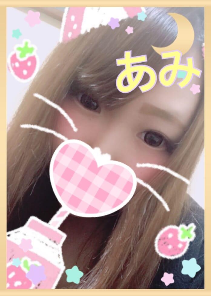 あみ「ありがとう♡」02/19(月) 02:52 | あみの写メ・風俗動画