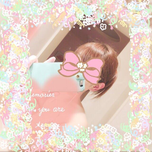 つかさ「ありがっ(´ε` )チュッ♡」02/19(月) 02:52   つかさの写メ・風俗動画