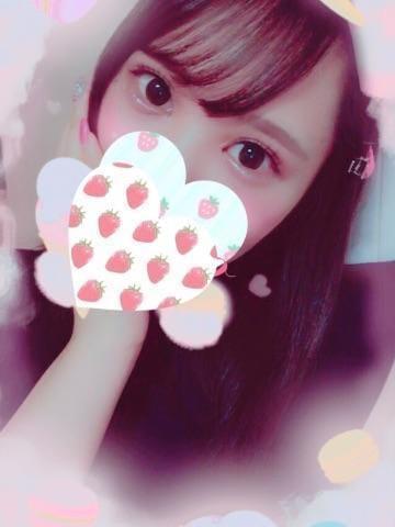 みおん「大崎のTさん♡」02/19(月) 05:59 | みおんの写メ・風俗動画