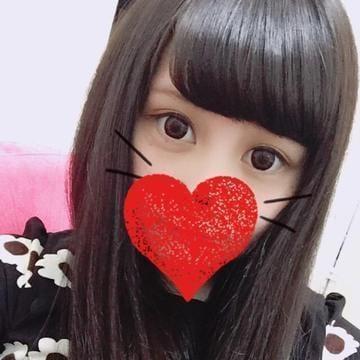 なな「大井 Iさん☆」02/19(月) 06:30 | ななの写メ・風俗動画