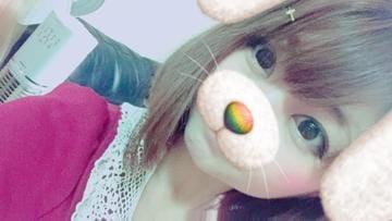 ちひろ【リトルマーメイド☆】「できないから」02/19(月) 07:36 | ちひろ【リトルマーメイド☆】の写メ・風俗動画