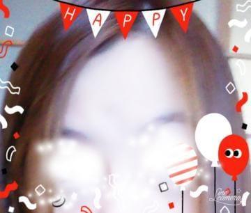 「おはようございます」02/19(月) 09:10   ゆうかの写メ・風俗動画