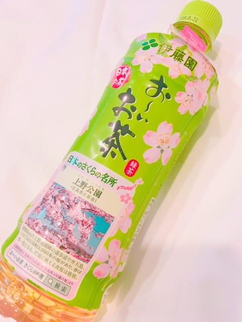 「桜の季節ですね♪」02/19日(月) 09:21 | さくら 極上マシュマロF乳の写メ・風俗動画