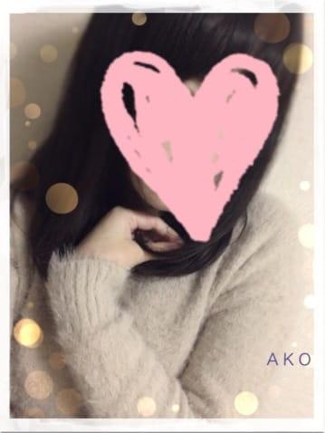 亜子(あこ)「おはようございます♪」02/19(月) 10:08   亜子(あこ)の写メ・風俗動画