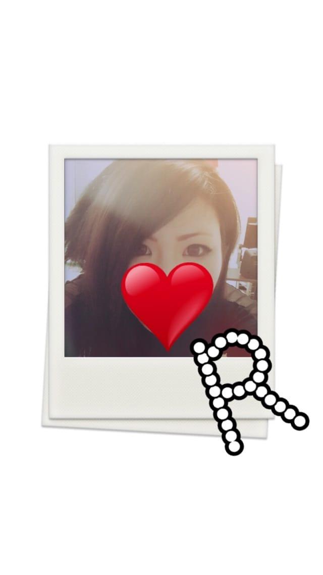 るみか「にんにんっ!」02/19(月) 10:40 | るみかの写メ・風俗動画