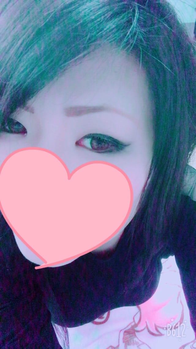 るみか「悩み」02/19(月) 11:20 | るみかの写メ・風俗動画