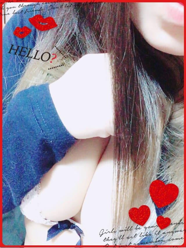 うた「どうしよ!!!」02/19(月) 13:37 | うたの写メ・風俗動画