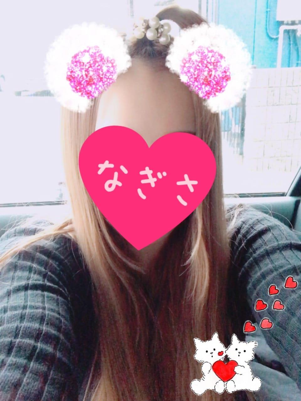 「出勤してるよー❤️❤️❤️」02/19(月) 14:25 | 小柄で爆乳☆なぎさの写メ・風俗動画