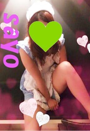 「今日はありがとう」02/19(月) 15:11 | 沙代さんの写メ・風俗動画