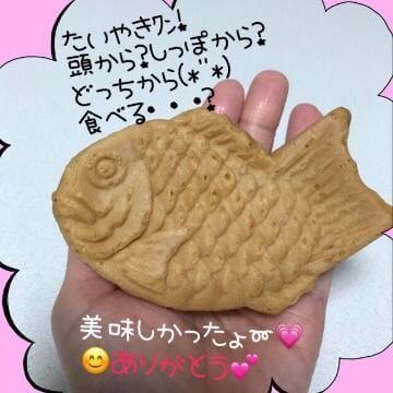 りょう「たい焼きクン\(^o^)/」02/19(月) 16:30 | りょうの写メ・風俗動画