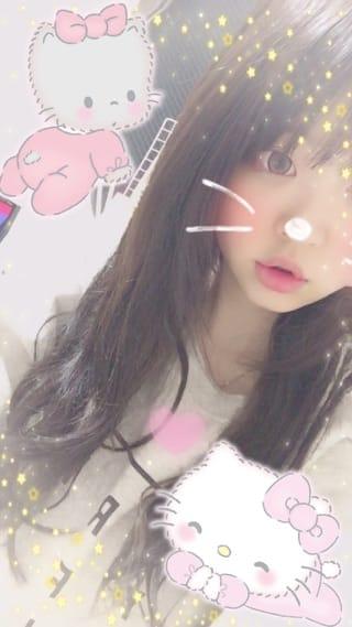 「出勤(●´ω`●)」02/19(月) 17:16 | あゆの写メ・風俗動画
