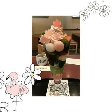 「ありがとうございました(*´?`*)?」02/19(月) 20:06 | 千歳の写メ・風俗動画
