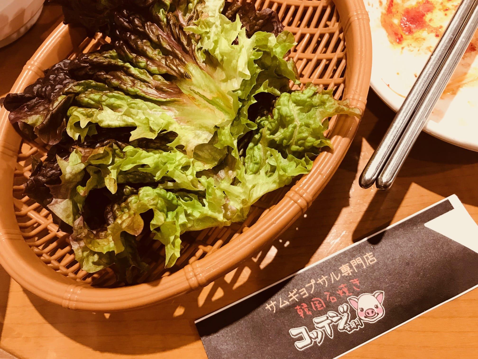「うまうま〜(^0^)/」02/19(月) 20:14 | れいらの写メ・風俗動画