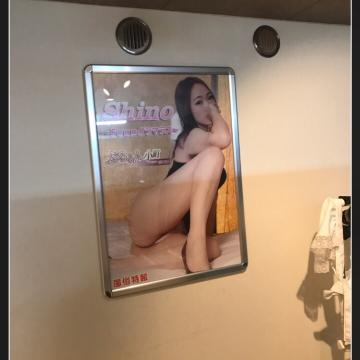 「ポスター??」02/19(月) 20:17 | しのの写メ・風俗動画
