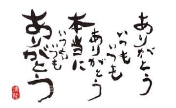 「見たよ」02/19(月) 20:36 | ももの写メ・風俗動画