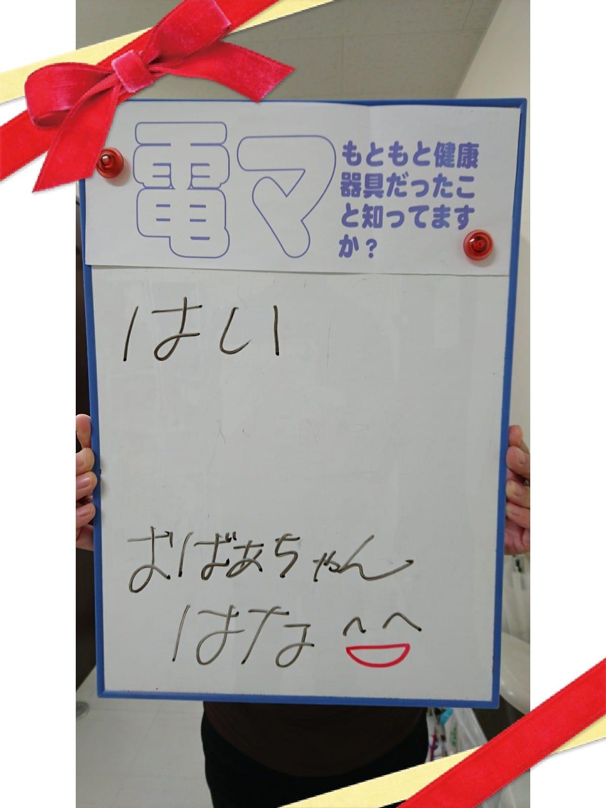 はな「電マ」02/19(月) 20:44 | はなの写メ・風俗動画